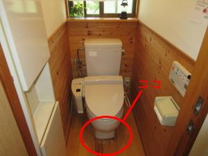 須坂市 トイレ改修工事 施工前 写真